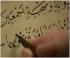 Mu'hammad: Legacy of a Prophet